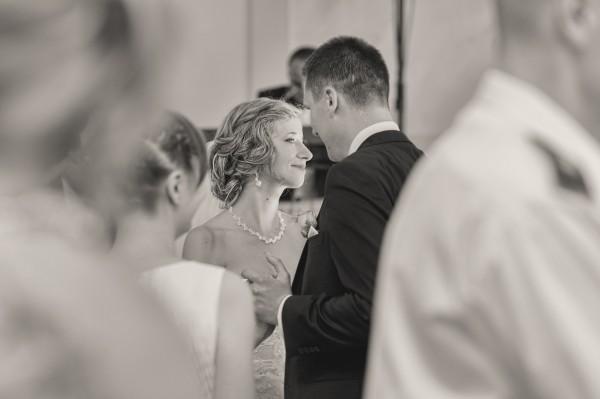 Zdjęcie tańca pary młodej