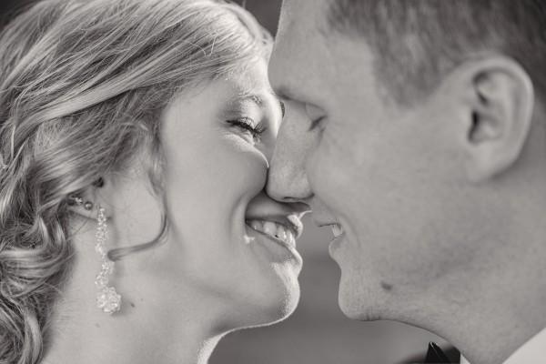 Pocałunek Panny i Pana młodych